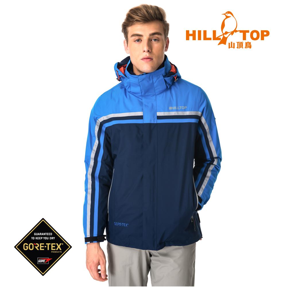 【hilltop山頂鳥】男款GORETEX兩件式防水羽絨短大衣F22MY2中世紀藍