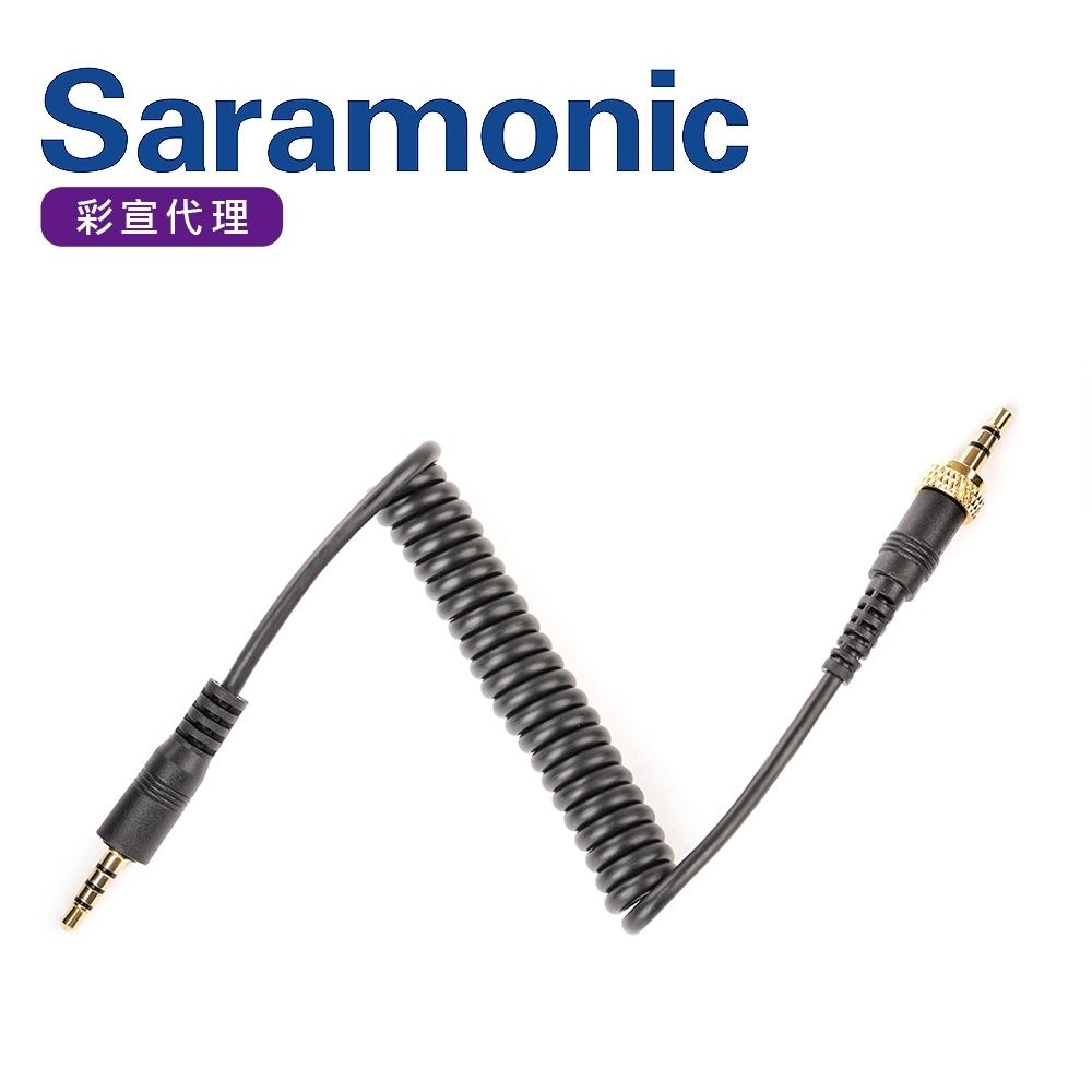 Saramonic楓笛 3.5mmTRS轉TRRS SR-PMC1(彩宣公司貨)