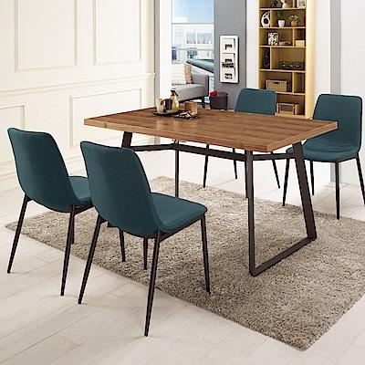 MUNA 提姆4.3尺餐桌(1桌4椅)艾諾克布餐椅 130X80X74.5cm