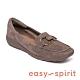 Easy Spirit seAVIENTA 時尚釦飾平底休閒鞋-絨棕色 product thumbnail 1