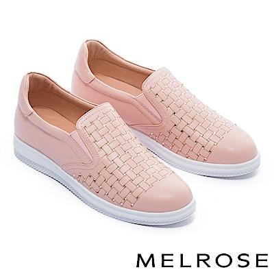 休閒鞋 MELROSE 百搭激光編織感晶鑽全真皮厚底休閒鞋-粉