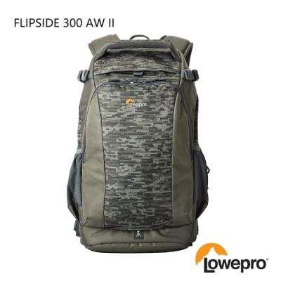 Lowepro FLIPSIDE 新火箭手 300 AW II 迷彩 (L193) 公司貨