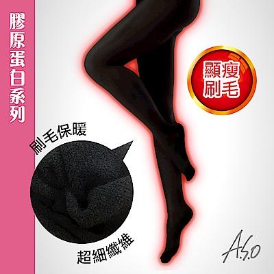 A.S.O 膠原蛋白180丹溫宮暖足褲襪-黑
