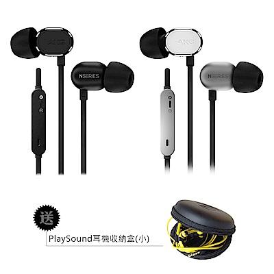 AKG N20U 入耳式耳機 鋁製外殼 專業素質 一鍵即轉