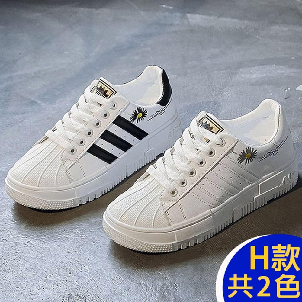 [韓國KW美鞋館]-(預購)百搭時尚好穿運動鞋 (H款-白色)
