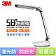 3M 58度博視燈桌燈-氣質白(DL6000) 抗眩光 防眩光 省電 開學 product thumbnail 1