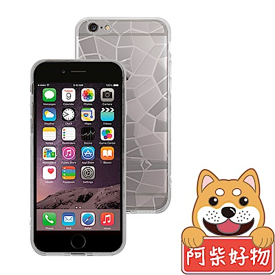 阿柴好物 Apple iPhone 6 Plus 3D造型TPU軟殼