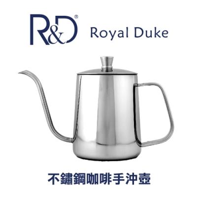 Royal Duke不鏽鋼咖啡手沖壺-不鏽鋼色