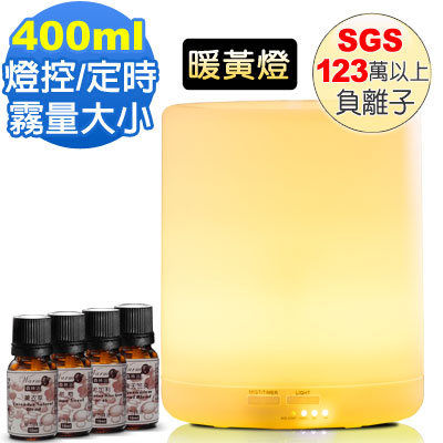 Warm燈控/定時超音波負離子水氧機W-150Y暖黃燈+澳洲精油10mlx4瓶