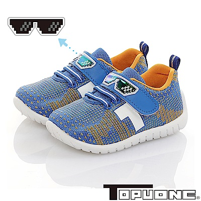 TOPUONE童鞋 馬賽克眼鏡輕量透氣抗菌防臭減壓休閒鞋-藍