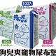 狗兒爽尿布(快速吸收尿液和氣味) 寵物尿布墊 六包組 product thumbnail 1