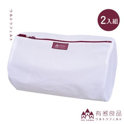 【有感良品】円柱洗衣袋-22×34CM 極細款(兩入組)