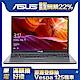 ASUS X509JB 15吋筆電 (i5-1035G1/MX110/4G/1TB HDD+256G SSD/LapTop/灰) product thumbnail 1