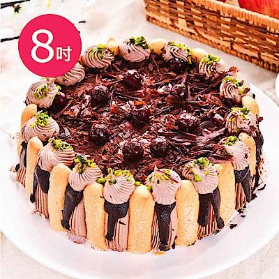 樂活e棧-父親節造型蛋糕-精緻濃郁黑魔豆盆栽蛋糕(8吋/顆,共1顆)