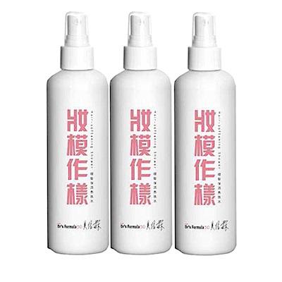 (即期品) 台塑生醫 妝模作樣-順髮保濕香氛水250ml*3(效期2019/3/15)