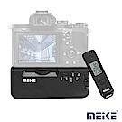 Meike 美科 SONY A7II Pro 垂直把手(VGC-2EM)-附遙控器