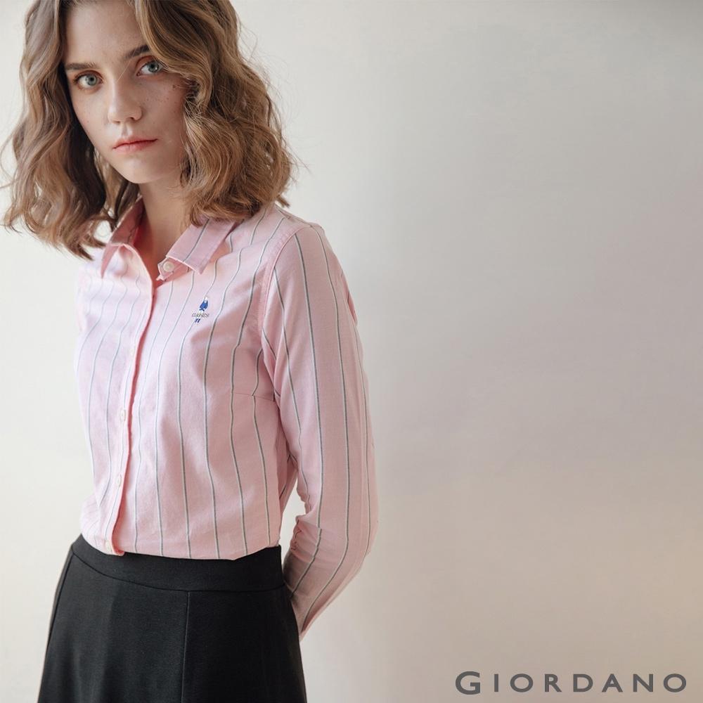 GIORDANO 女裝經典刺繡彈力牛津紡長袖襯衫-96 牡丹粉/黑白條紋