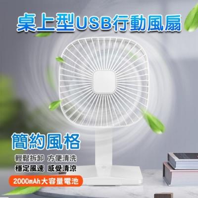 QHL酷奇 手提便攜USB靜音可伸縮涼桌扇電風扇