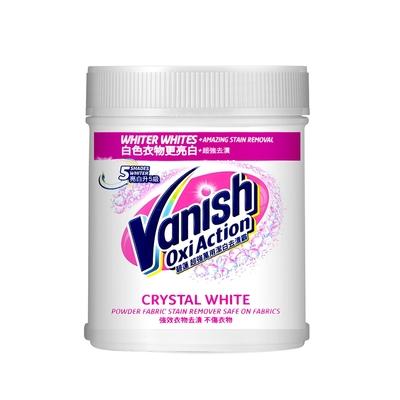 碧蓮Vanish-超強萬用潔白去漬霸(900g)