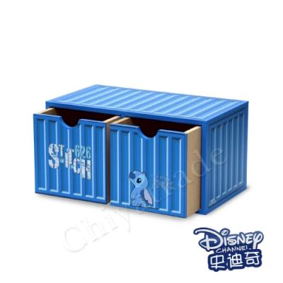 CY本舖 【迪士尼Disney】史迪奇 貨櫃屋造型 雙抽屜 收納盒 桌上收納 文具收納(正版授權)