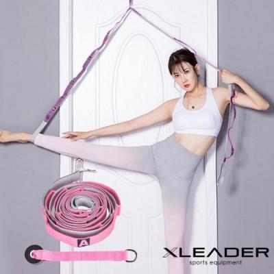 Leader X 門扣款 環節式分隔瑜珈繩 伸展訓練帶 拉筋帶 粉紅-急