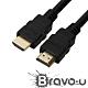 Bravo-u HDMI to HDMI 影音傳輸線 1.5M product thumbnail 1