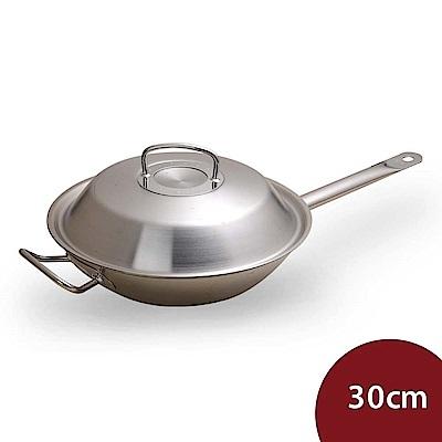 Fissler 德國 Original Profi 單柄中式炒鍋含不鏽鋼鍋蓋  30cm