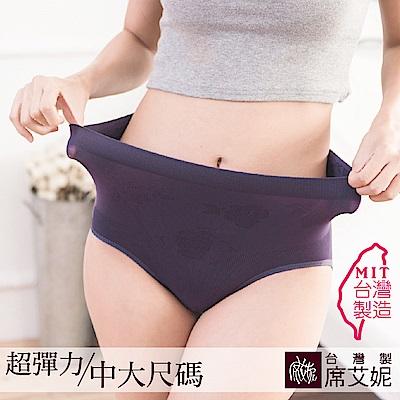 席艾妮SHIANEY 台灣製造(5件組)中大尺碼超彈力舒適內褲30-46吋腰圍適穿