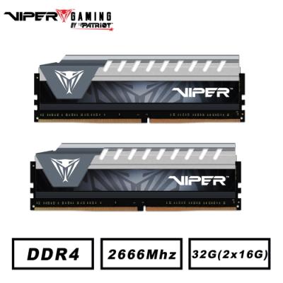 VIPER美商博帝 ELITE DDR4 2666 32GB(2X16G)桌上型記憶體-灰色