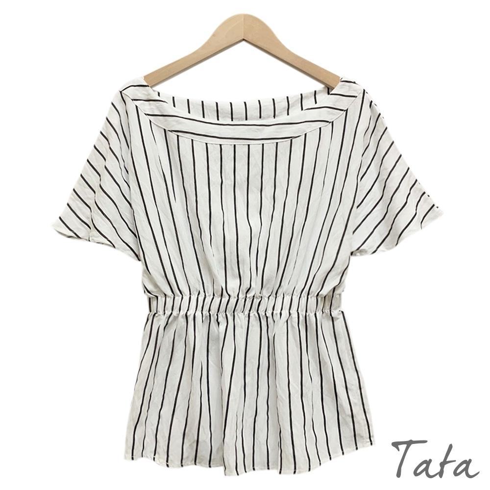 寬領條紋鬆緊收腰上衣 TATA-(S/M)