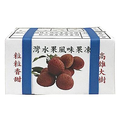 台灣水果風味果凍-荔枝味(400g)