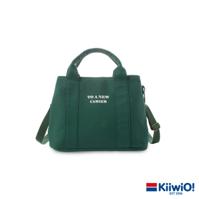 Kiiwi O! 日系簡約系列兩用雙層帆布托特包 MAVIS 綠