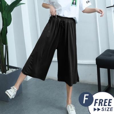 【LANNI 藍尼】 韓版涼感莫代爾寬松彈性七分褲-6色+