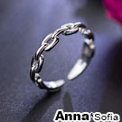 AnnaSofia 簡約鏈型 925純銀開口戒指