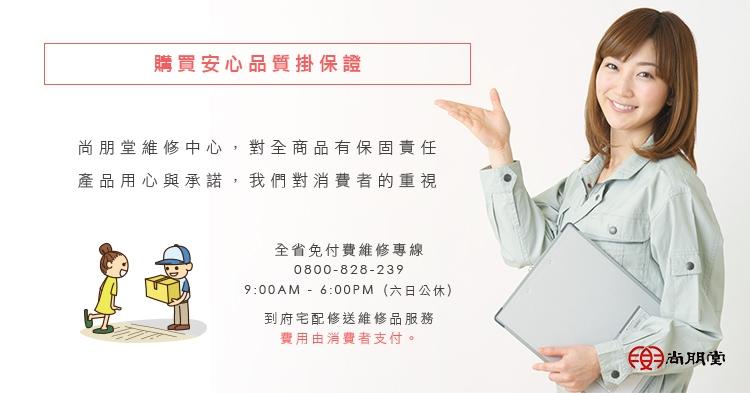SPT尚朋堂 10吋 3段速機械式桌扇 SF-1066