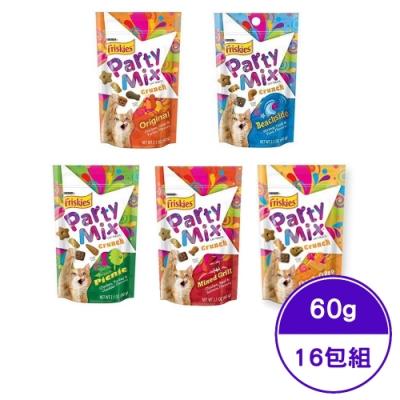 Friskies喜躍Party Mix香酥餅 60g(16包組)