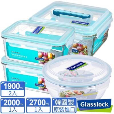 Glasslock 強化玻璃微波保鮮盒 - 大容量調理4件組