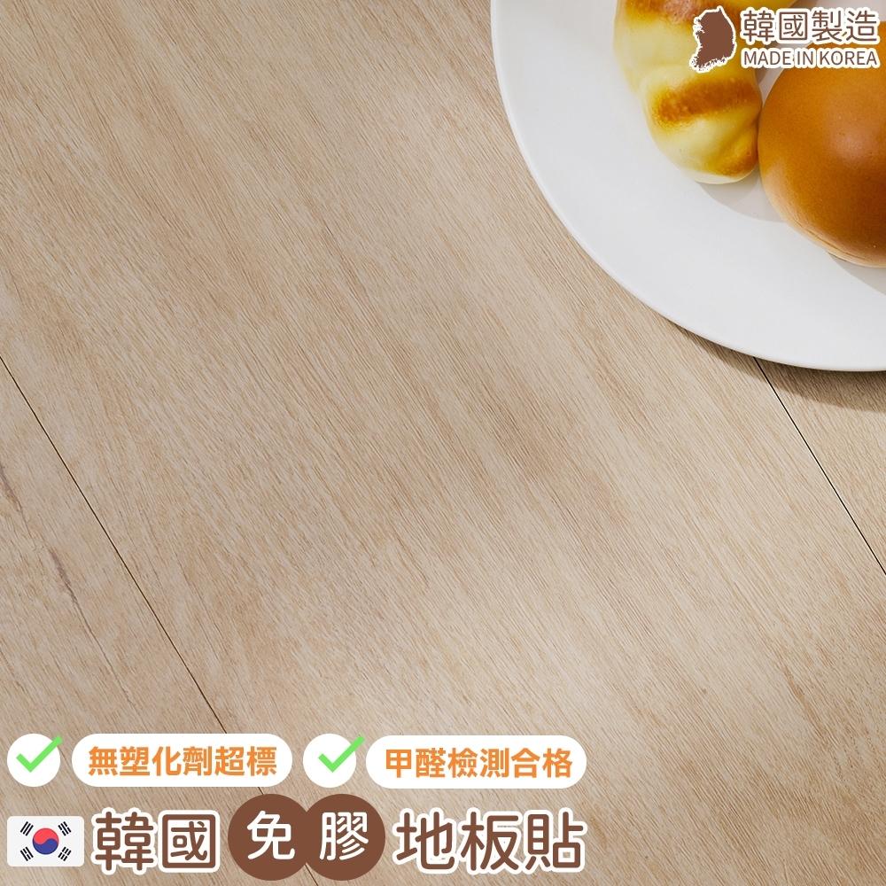 樂嫚妮 免膠科技地板地磚-韓國製-0.7坪-天然木材色-盒裝10片