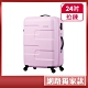 AT美國旅行者 24吋Puzzle Cube炫彩立體拼圖硬殼四輪行李箱(櫻花粉) product thumbnail 1
