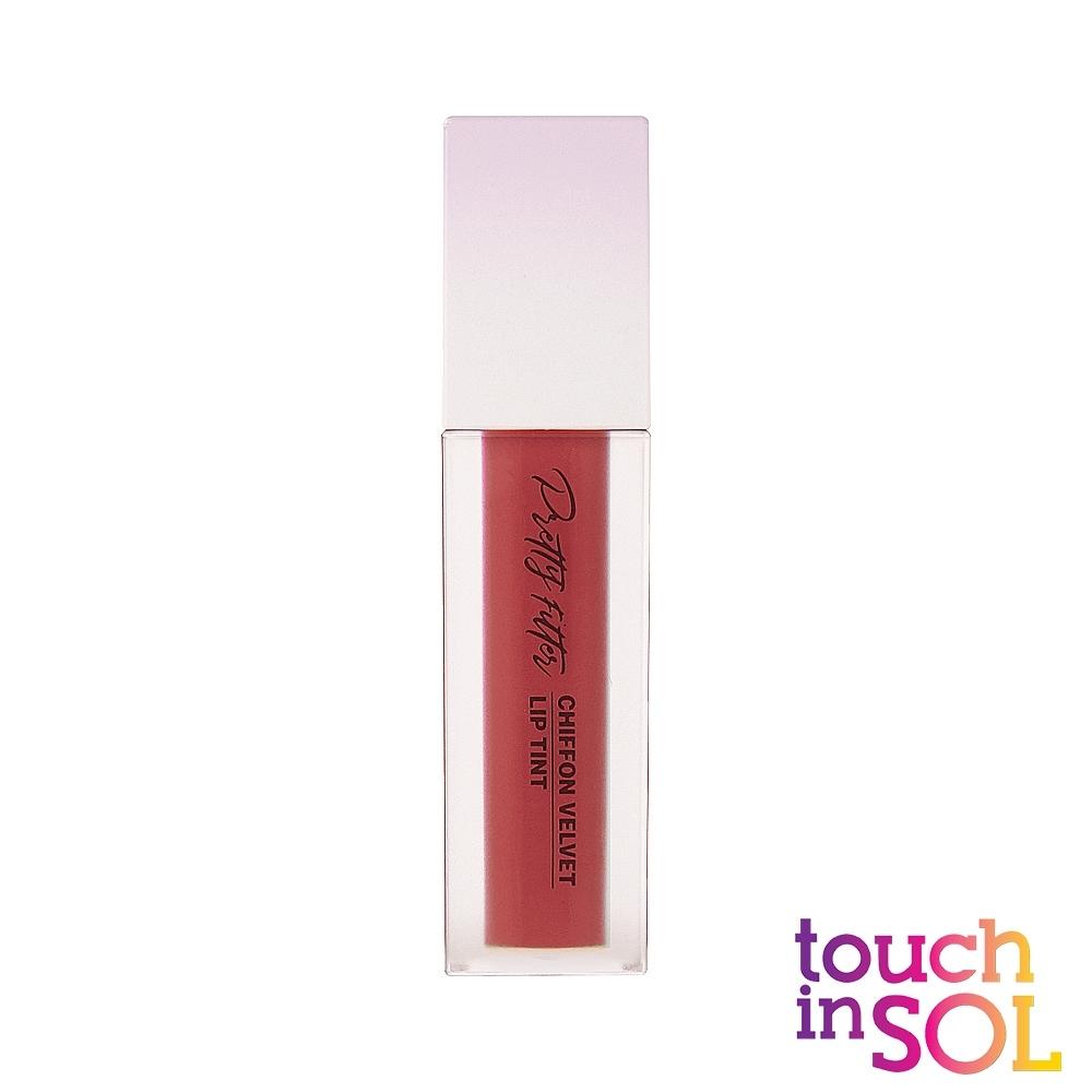 韓國Touch in SOL光之瀅 美顏濾鏡雪紡絲絨唇釉5.5g