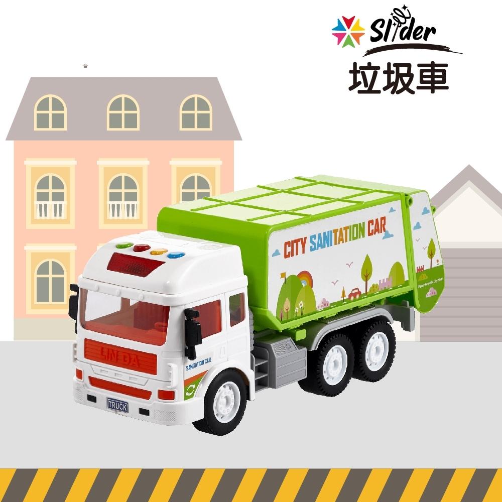 Slider聲光磨輪工程車 垃圾車