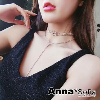 【3件5折】AnnaSofia 奢鑽璇結雙層Y字 項鍊鎖骨鍊頸鍊CHOKER(金系)