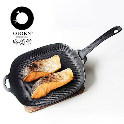 及源鑄造 鑄鐵平底燒烤盤-炒菜盤(大型加深)