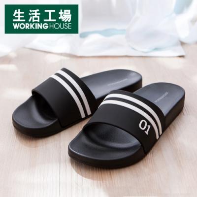 【生活工場】Top Gym運動拖鞋-黑(39)