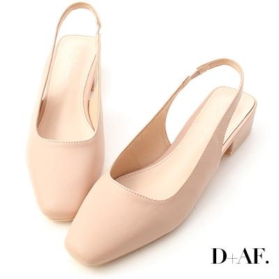 D+AF 春日甜氛.素面方頭後空低跟鞋*粉
