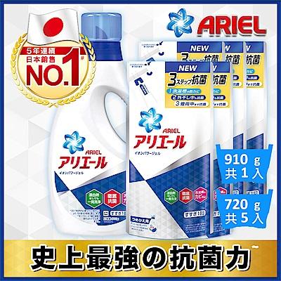 【日本No. 1 】Ariel 超濃縮洗衣精 1 + 5 組( 910 gX 1 瓶+ 720 gX 5 包)