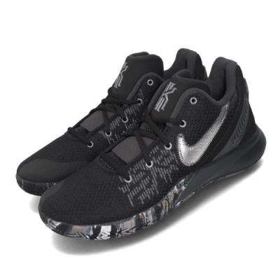 Nike 籃球鞋 Kyrie Flytrap II 運動 男鞋