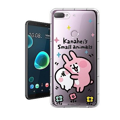 卡娜赫拉 HTC Desire 12+ / 12 Plus 彩繪空壓手機殼(蹭P助)