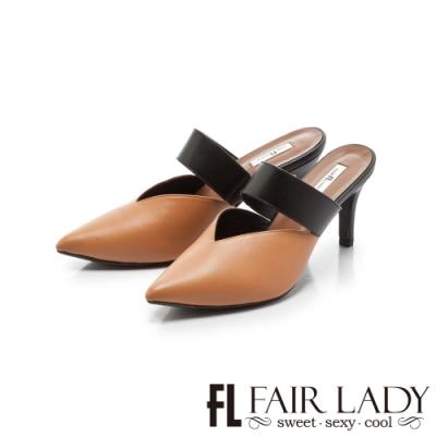Fair Lady優雅小姐Miss Elegant尖頭高跟穆勒鞋 沙漠