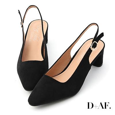 D+AF 自信主張.微尖頭絨料後空中跟鞋*黑